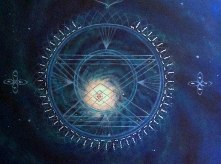 Cosmic Sri Chakra