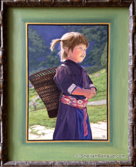 Humong Girl